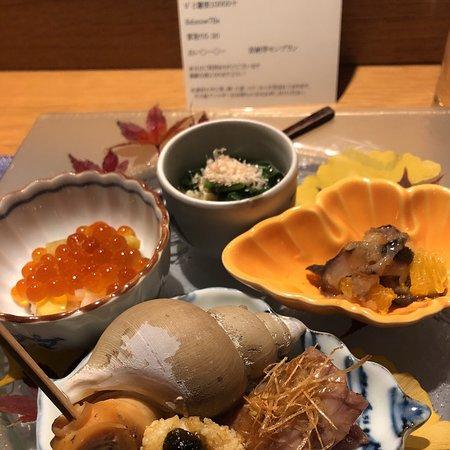 Gorgeous Japanese menu