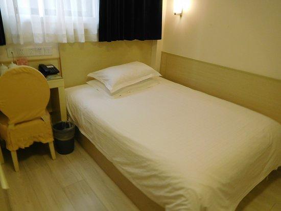 Chun Shen Jiang Hotel Picture