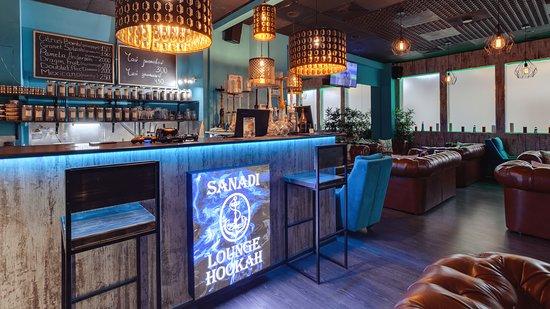 Sanadi Lounge Bar