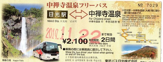 Between Chuzenji onsen and Nikko Station Bus Free Pass Valid for 2 days