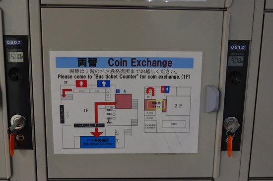 Coin Exchange at 1st F