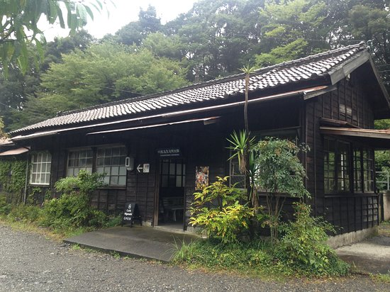 Kawaneonsen Sasamado Station