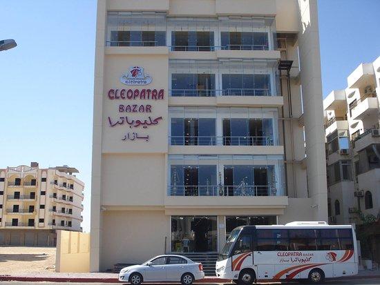 Cleopatra Bazar Arabia Branch