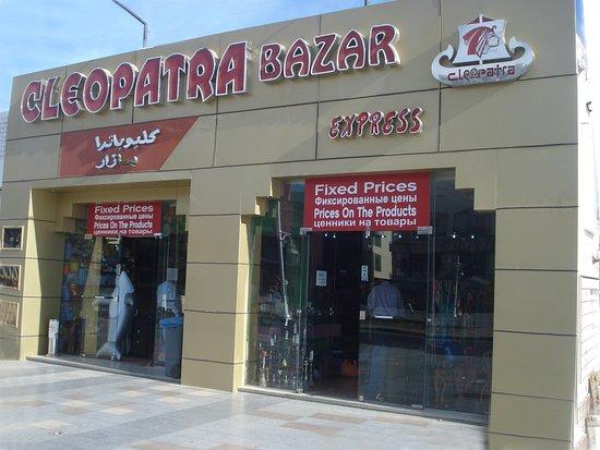 Cleopatra Bazar Mamsha Express