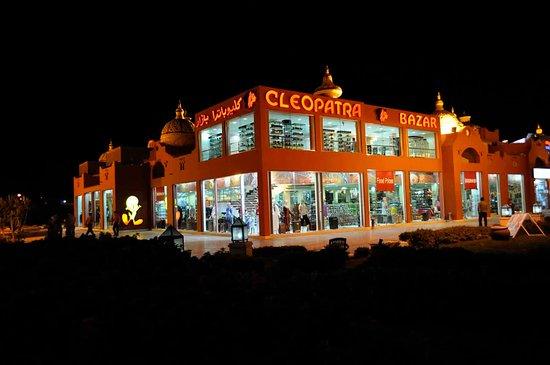 Cleopatra Bazar Bostan Branch