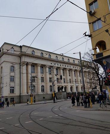 Sofia Court House