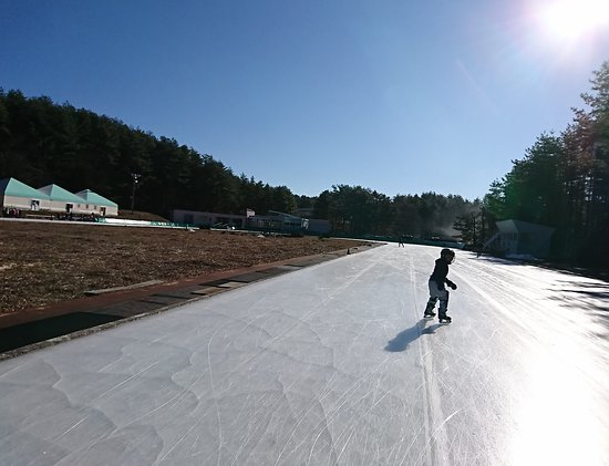 Yatsugatake Skate Center