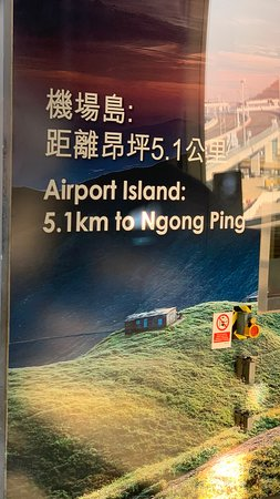 Ngong Ping 360 Cable Car Ticket on Lantau Island: distance marker