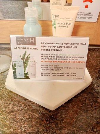 Changwon, Güney Kore: 욕실어메니티
