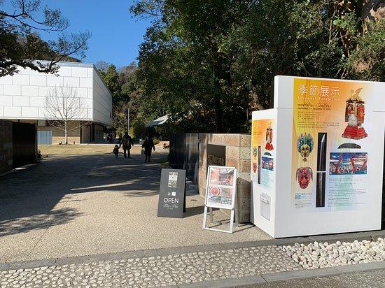 Kamakura Bunkakan Tsurugaoka Museum