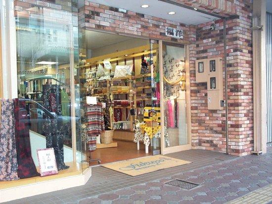 Fukui, اليابان: getlstd_property_photo