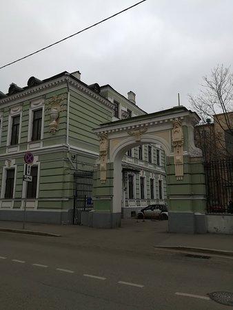 Усадьба А.В. Морозова, Подсосенский пер., 21, декабрь'
