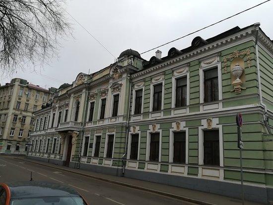 A.V. Morozov's Homestead
