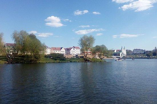 Interessante stadstour in Minsk