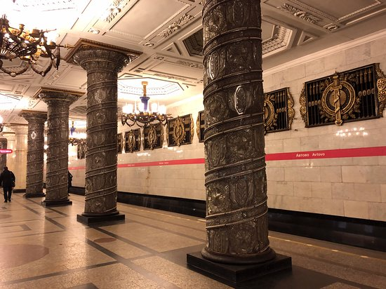 Complete City Tour Of St Petersburg: Russian metro