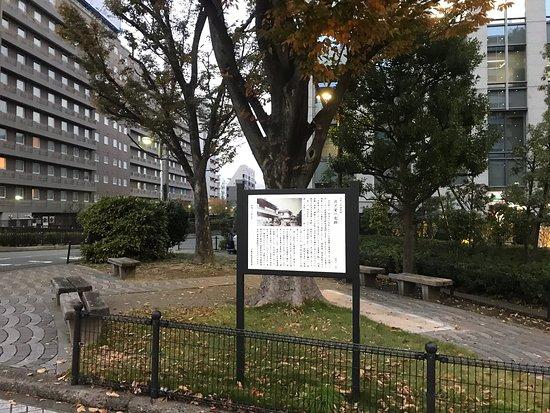 The Site of Shibusawa Eiichi Taku