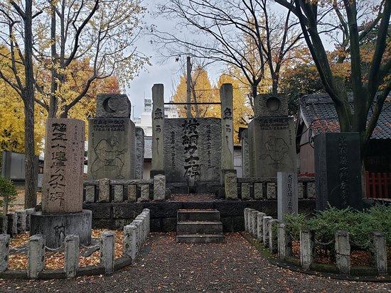 Yokozuna Rikishi Monument