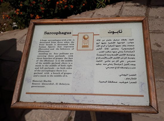 Alexandria, Egypt: carteles informativos
