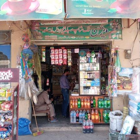 Sargodha, Pakistan: Shop visit