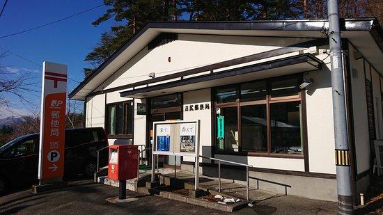 Nakanosawa Numajiri Onsen