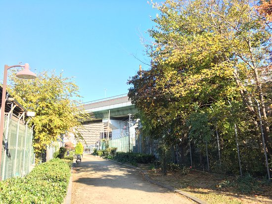 Sannomidori Park