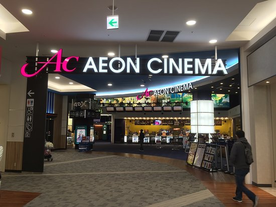 Aeon Cinema Natori