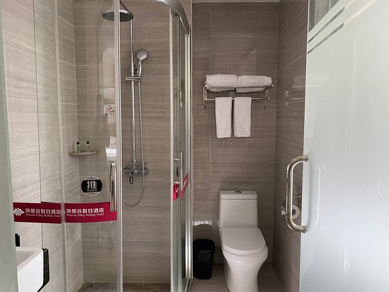 All the bathroom amenities is there.