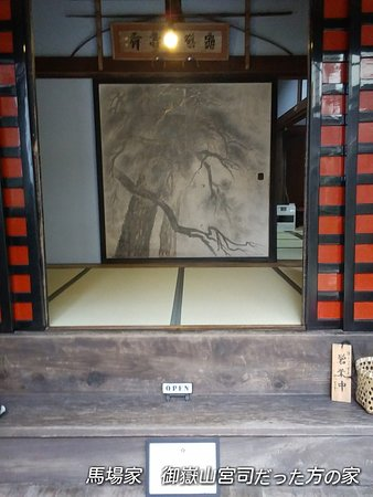 玄関からして重厚なおうちは御岳神社の宿坊だった事偲ばせる。