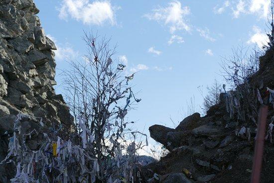 Kupchegen, Russia: Перевал Чике-Таман