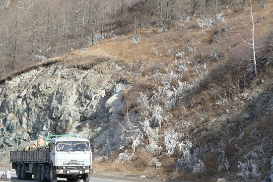 Kupchegen, Russia: Перевал Чике Таман