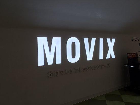 Movix Sendai