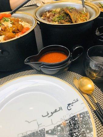 Lunch at Dar Hamad