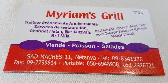 Сфотографировала визитку ресторана, хотя его точно не забуду - уж очень хорошее соотношение цены и качества