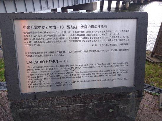 Gensuke Hashira Monument