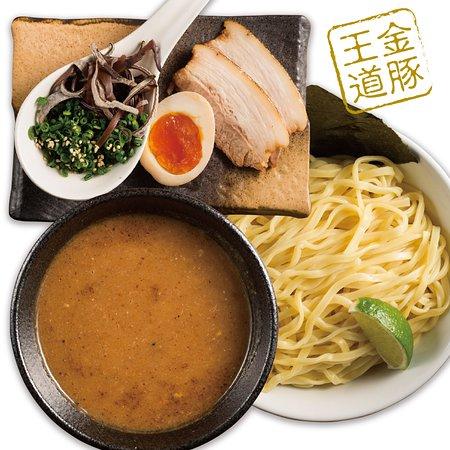 Gold classic Tsukemen