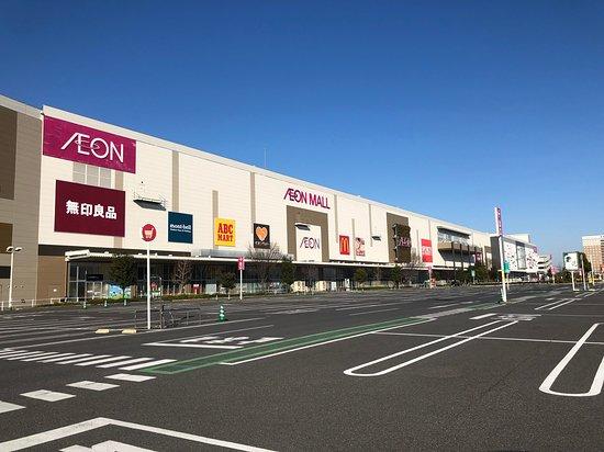 Aeon Mall Urawamisono