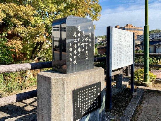 Yunotaki Park
