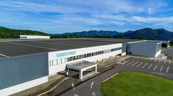 Suntory Okudaisen Buna no Mori Factory