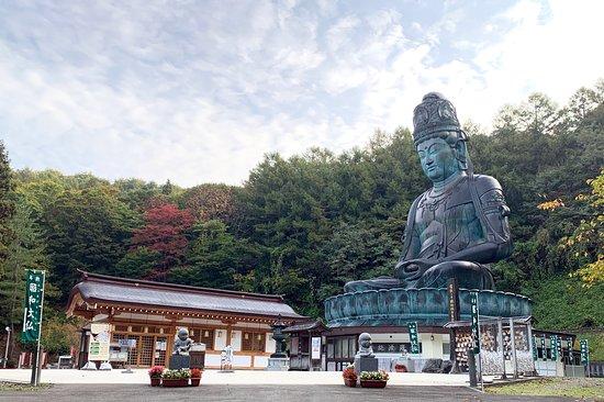 Showa Daibutsu