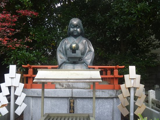 Daihoon-ji Temple Okamezuka