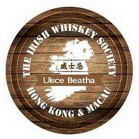 PREM1ER Bar is the best Bar in Macau and it also the home of the Irish Whiskey Society of Hong Kong & Macau