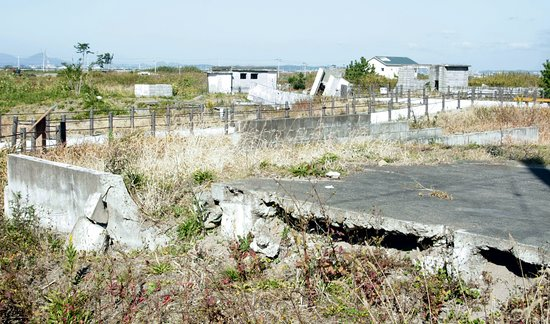 震災建築基礎遺構です。