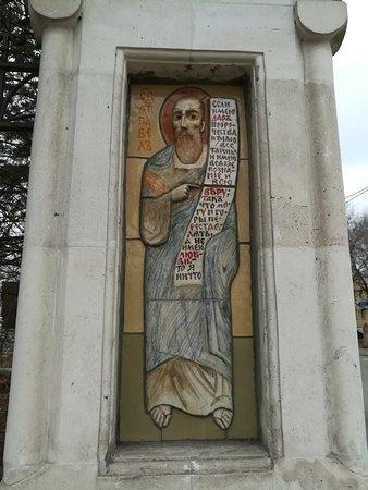 Забор с керамическими барельефами у церкви Введения во Храм Пресвятой Богородицы в Барашах, декабрь.