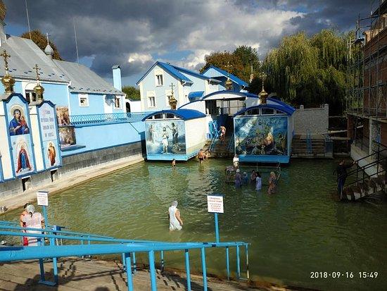 Onyshkivtsi, Ucrania: Почаевская Лавра_2018. Источник Святой Праведной Анны