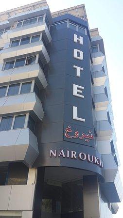Nairoukh hotel
