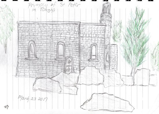 Tabgha, Israel: My drawing of the Church of Primacy of Saint Peter.