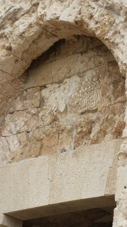One of the gates entering Jerusalem