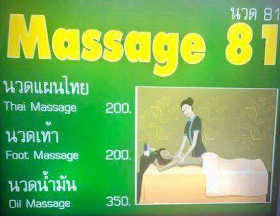 Massage 81