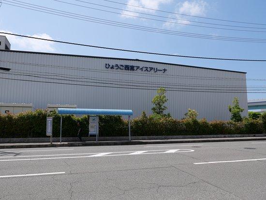 Hyogo Nishinomiya Ice Arena