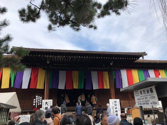 Daihoon-ji Temple Hondo